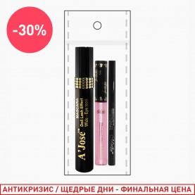 175 набор: тушь/блеск/карандаш (1 шт/уп)