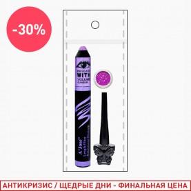177 набор: тушь/подводка/тени (1 шт/уп)