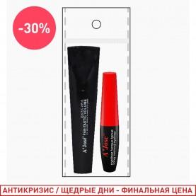 020 набор: тушь/подводка (1 шт/уп)