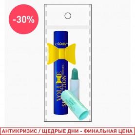 022 набор: тушь/помада (1 шт/уп)