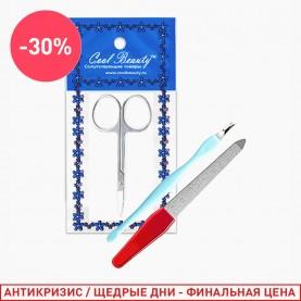 120 набор: ножницы/вилочка/пилка (1шт/уп)