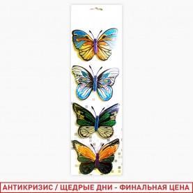 FF Бабочки BIG 4 PCS 12*34 см (4 блистер/уп1500кор) цена за блистер