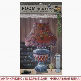 ROOM DECOR AF-9008 Комнатная напольная ЛАМПА+с книжной полкой 32*47 см (1шт/уп 500 шт/кор)