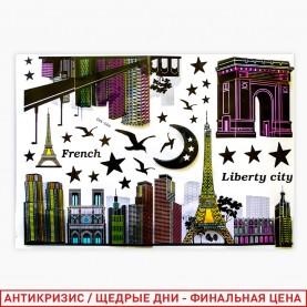 ROOM DECOR CHK-009 город 37*52.5 см (1шт/уп 360 шт/кор)