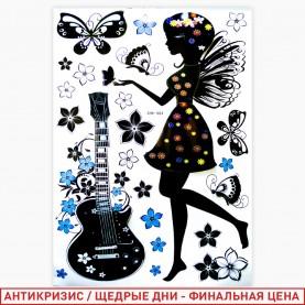 ROOM DECOR CHK-004 девушка-фея, гитара, цветочки-бабочки 37*52.5 см (1шт/уп 360 шт/кор)