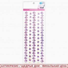 CRYSTALL and PERL ХТ разноцветные кристаллы и жемчуг для декорирования 10*27 см (12шт/уп 1200/кор)