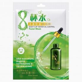 "8CW013 маска для лица увлажнение ""Ойл-контроль"" зелено-бел упаковка (15 шт/уп ZIP 17*25) ЦЕНА ЗА ШТ., 34 гр"