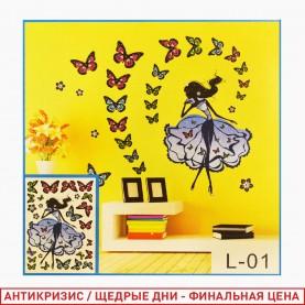 ROOM DECOR L-001 Девушка и бабочки 37*53 см (1 шт/уп 500 шт/кор)