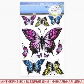 ROOM DECOR L-07 -разноцветные бабочки- 37*53 см (1 шт/уп 500 шт/кор)