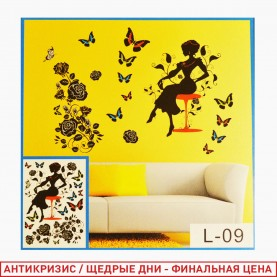 ROOM DECOR L-09 -Девушка на стуле. Бабочки- 37*53 см (1 шт/уп 500 шт/кор)