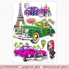 ROOM DECOR L-17 -ретро автомобили- 37*53 см (1 шт/уп 500 шт/кор)