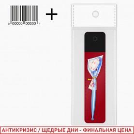 BRW01 OPP(6*15)+PVC(18.5*3.5)+шк триммер для бровей с расческой и насадкой зеркалом-сердце/ 12гр / 1,5 см (триммер) * 15 см (24шт/zip 15*20)