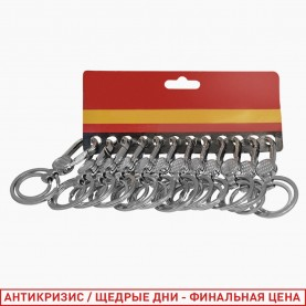 KRB07 ключница-карабин для АВТО с 2мя подвесами на металлический d1-2,5, d2 - 3.5 см, см/ h-7,5 см/ 18 гр на кипине(12 шт/уп, 1440 шт /кор)