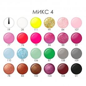 NP009 микс 04 ШБ лак для ногтей 10 мл цветной колпачок ЦВЕТОЧЕК (уп 24 шт)(480 шт/кор)