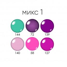 NP012 МИКС 001лак для ногтей ЯБЛОКО 18 мл (уп 6шт/уп)(240 шт/кор)