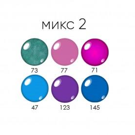 NP012 МИКС 002 лак для ногтей ЯБЛОКО 18 мл (уп 6шт/уп)(240 шт/кор)