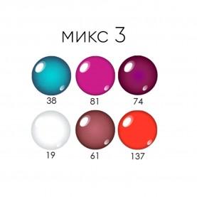 NP012 МИКС 003 лак для ногтей ЯБЛОКО 18 мл (уп 6шт/уп)(240 шт/кор)