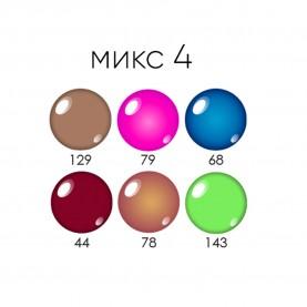 NP012 МИКС 004 лак для ногтей ЯБЛОКО 18 мл (уп 6шт/уп)(240 шт/кор)