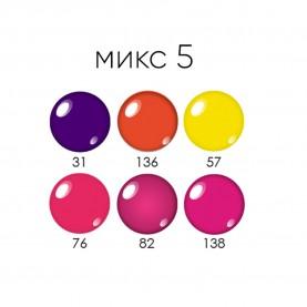 NP012 МИКС 005 лак для ногтей ЯБЛОКО 18 мл (уп 6шт/уп)(240 шт/кор)