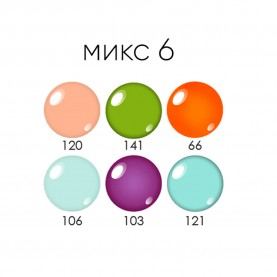 NP012 МИКС 006 лак для ногтей ЯБЛОКО 18 мл (уп 6шт/уп)(240 шт/кор)