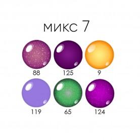 NP012 МИКС 007 лак для ногтей ЯБЛОКО 18 мл (уп 6шт/уп)(240 шт/кор)