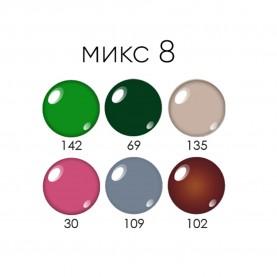 NP012 МИКС 008 лак для ногтей ЯБЛОКО 18 мл (уп 6шт/уп)(240 шт/кор)