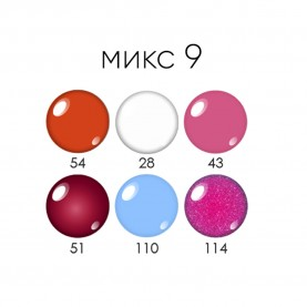 NP012 МИКС 009 лак для ногтей ЯБЛОКО 18 мл (уп 6шт/уп)(240 шт/кор)