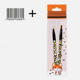 BR104 ЛЕОПАРД ТИГРА пакет 2 предмета кисть+аппликат 10,5 см в ZIP цветн с рисунком +ЭТИК Ш/К (зип 6 штук)