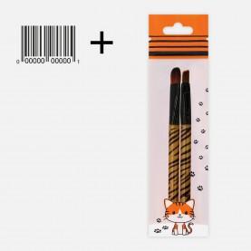 BR104-6 серия ЗОЛОТОЙ ТИГР пакет ТИГРЕНОК кисть скос+ кисть овал 10,5 см (2 предм/уп) ZIP цветн +стикер ш/к (зип 6 упак)