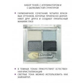 20 тени для век Merilin 4 цвета тон 22 молочный+бело-серый+светло-серый+черный 8 гр.(6 шт/уп)