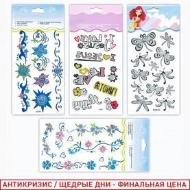 ТАТ101 тату наклейки фэшн серия ассортимент лист 10*20см (12шт/кор/3500л) цена за лист