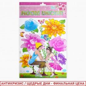 ROOM DECOR DD-011 свидание за столиком с цветами 45*26 см (1шт/уп 360 шт/кор)