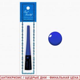 RUEL002 TM Merilin Подводка д/глаз 3,2мл ЦВЕТНАЯ СИНЯЯ колпачок голубой в AV-1 цветн (12 шт/уп кор/60шт)