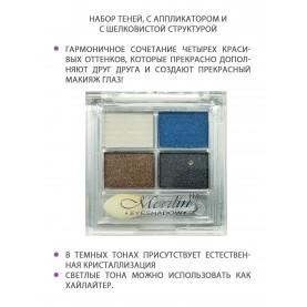 20 тени для век Merilin 4 цвета тон 03 молоко+вод. синий +коричневый+темн. серый 8 гр.(6 шт/уп)