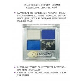 20 тени для век Merilin 4 цвета тон 05 молоко+яркий василек +ярко синий + черный смоки 8 гр.(6 шт/уп)