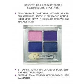 20 тени для век Merilin 4 цвета тон 07 пинк+ярко-фиолетов + сиреневый + сине-сиреневый 8 гр.(6 шт/уп)