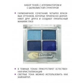 20 тени для век Merilin 4 цвета тон 08 нежно-голубой+серо-синий + сине-сиреневый + ярко-сиреневый 8 гр.(6 шт/уп)