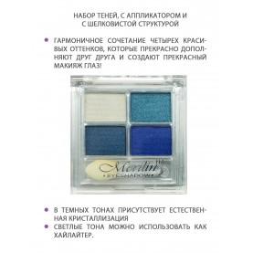 20 тени для век Merilin 4 цвета тон 12 молочный+бирюзовый + серо-синий + васильковый 8 гр.(6 шт/уп)