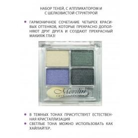 20 тени для век Merilin 4 цвета тон 13 жемчужный+темно-оливковый + сирень + темно-серый 8 гр.(6 шт/уп)