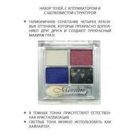 20 тени для век Merilin 4 цвета тон 15 молочный+малиново-розовый+васильковый+черный 8 гр.(6 шт/уп)