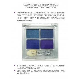 20 тени для век Merilin 4 цвета тон 16 серо-синий+темн серо-синий+темн-сиренев+фиолетовый 8 гр.(6 шт/уп)