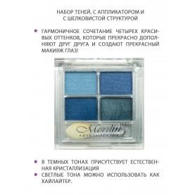 20 тени для век Merilin 4 цвета тон 18 нежно-голубой+небесно-голубой+водный синий+серо-оливковый 8 гр.(6 шт/уп)