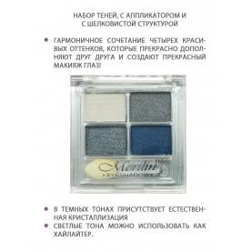 20 тени для век Merilin 4 цвета тон 19 молочный+светло-серый+серебро+серо-синий 8 гр.(6 шт/уп)