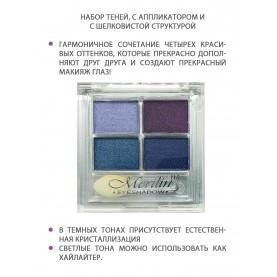 20 тени для век Merilin 4 цвета тон 20 сирень+сливовый+серо-синий+тем серо-синий 8 гр.(6 шт/уп)