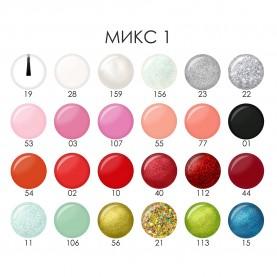 NP008 микс 01 ШБ лак для ногтей 6 ml УЛЫБКА цветной колпачок (уп 24 шт)(480 шт/кор)