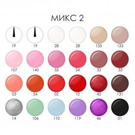 NP008 микс 02 ШБ лак для ногтей 6 ml УЛЫБКА цветной колпачок (уп 24 шт)(480 шт/кор)