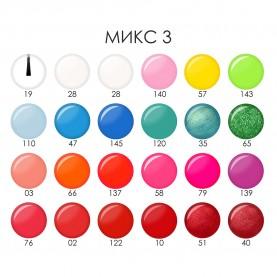 NP008 микс 03 ШБ лак для ногтей 6 ml УЛЫБКА цветной колпачок (уп 24 шт)(480 шт/кор)
