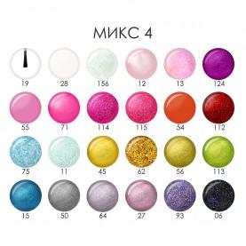 NP008 микс 04 ШБ лак для ногтей 6 ml УЛЫБКА цветной колпачок (уп 24 шт)(480 шт/кор)