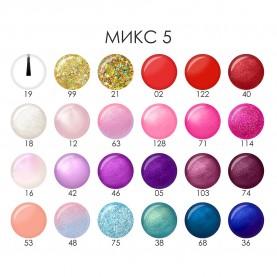 NP008 микс 05 ШБ лак для ногтей 6 ml УЛЫБКА цветной колпачок (уп 24 шт)(480 шт/кор)