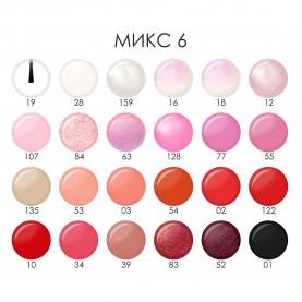 NP008 микс 06 ШБ лак для ногтей 6 ml УЛЫБКА цветной колпачок (уп 24 шт)(480 шт/кор)
